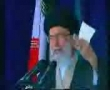 Grand Ayatollah Khamenei slams ME peace conference - Persian