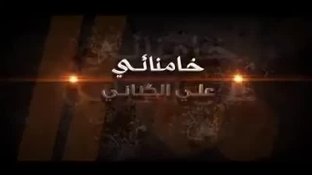 أقول لهم ندائي أحب الخامنئي - Arabic