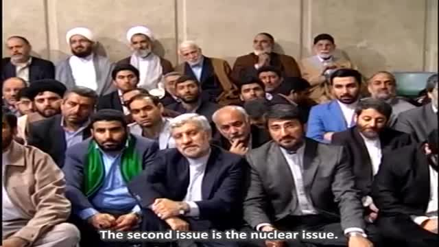 Ayatullah Khamenei\'s Speech excerpt on Nuclear negotiations of Iran 2015 (English Sub)