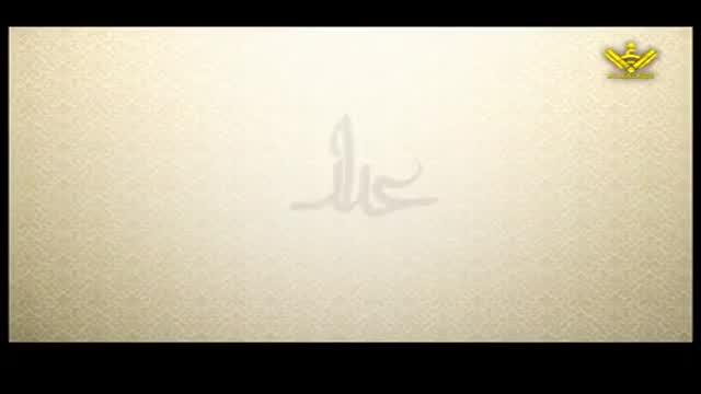 عبد صالح | کیا امریکہ سے ڈرتے ہو؟ - Farsi & Urdu