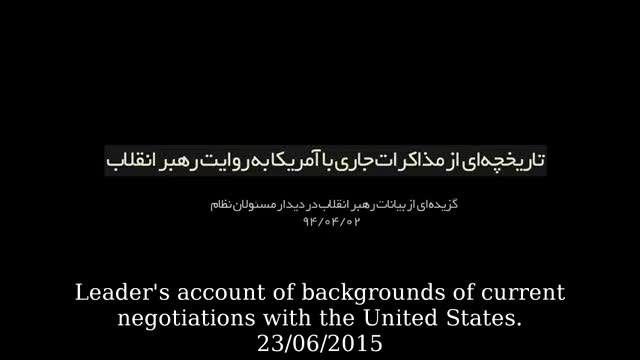 Account of backgrounds of current negotiations with the United States. Ayatollah Khamenei - Farsi Sub English