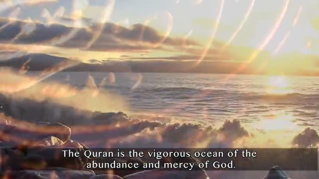 The Ocean of Quran - Farsi sub English