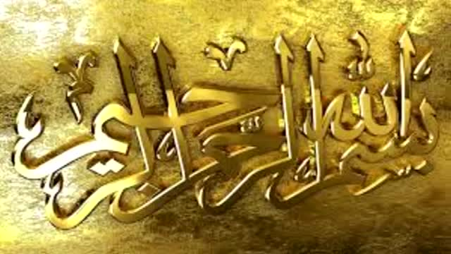 Khutbaa Namaz e Eid Imam Sayed Ali Khamenai خطبہ نماز عید - Shawwal 1436 - Urdu
