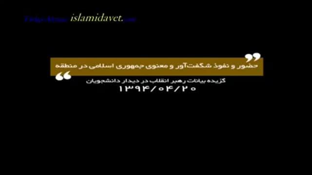 Müzakerelerde amerika ve diğer ülkelerin acizliğini anlatıyor... Rehber Seyyid Ali Hamaney - Farsi sub Turkish