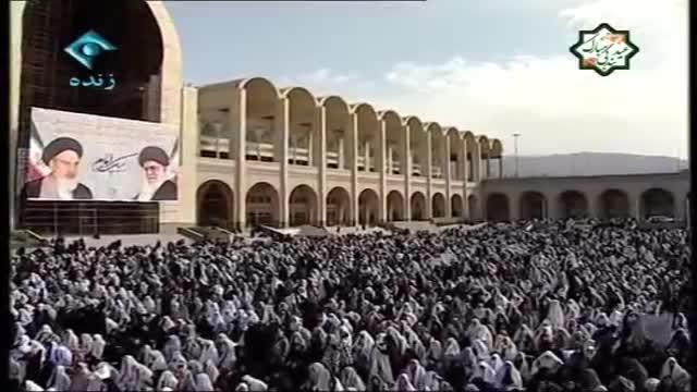 Eid Prayers Sermon 2015 Full Ayatullah Ali Khamenei English Subtitles