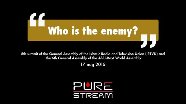Who is the enemy & why? - Farsi sub English