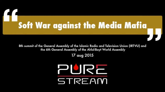 Soft War against the Media Mafia - Farsi sub English