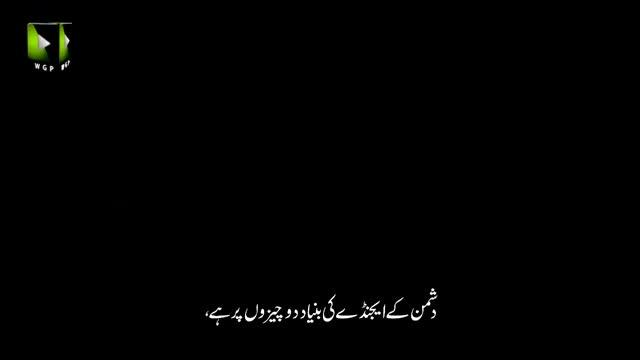 [Short Clip] Dushman دشمن  Farsi Sub Urdu