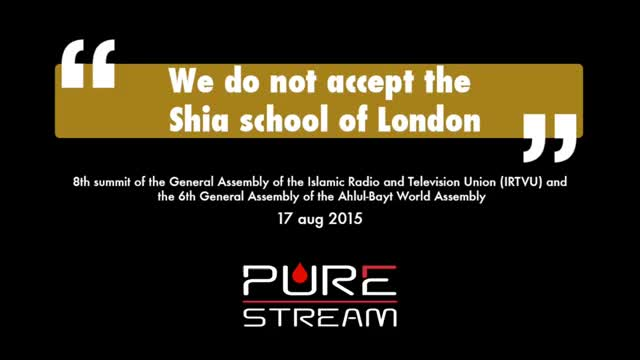 We do not accept the Shia school of London - Farsi sub English