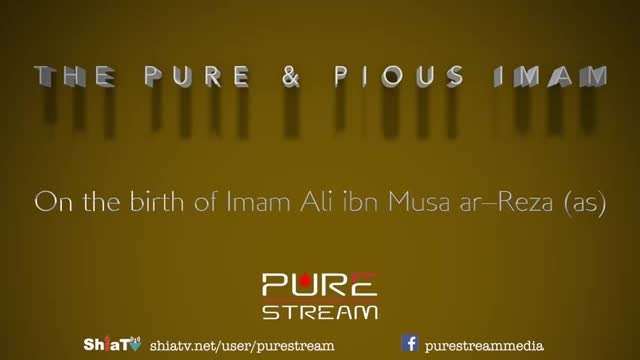 The Pure & Pious Imam - English