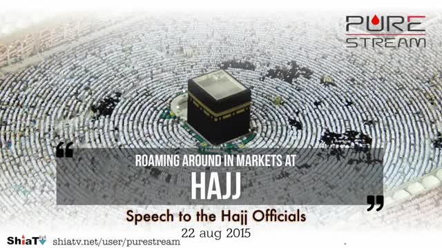 Roaming around in markets at Hajj - Farsi sub English
