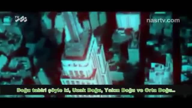 İmam Ali Hamanei - Dünyanın merkezi Avrupa değildir - Farsi Sub Turkish