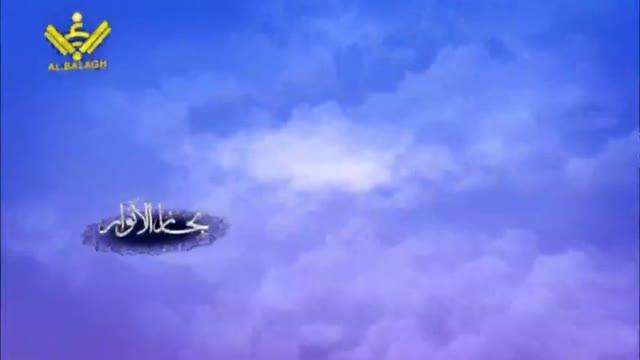 [01] شرح حدیث زندگی از رہبر معظم سید علی خامنہ ای - Farsi Sub Urdu