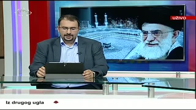 [Bosnian] Hajj Message 2015 - Poruka lidera IR. Irana povodom ovogodišnjeg hadža - Sayyed Ali Khamenei