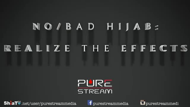 No/Bad Hijab: Realize the effects - Farsi sub English