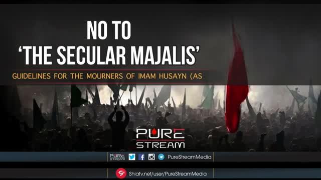No to The Secular Majalis - Farsi sub English