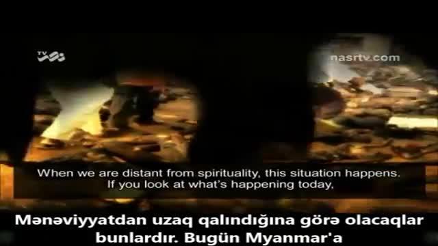 Seyyid Ali Xamenei - Myanmar barədə - Farsi Sub Azeri Sub English