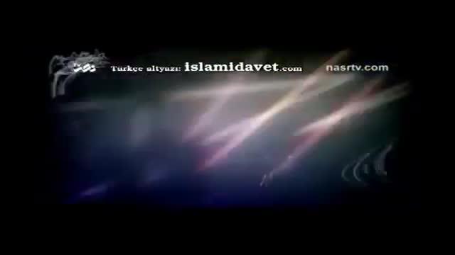 Herkes uyanmalıdır, uyandırılmalıdır - Farsi Sub Turkish