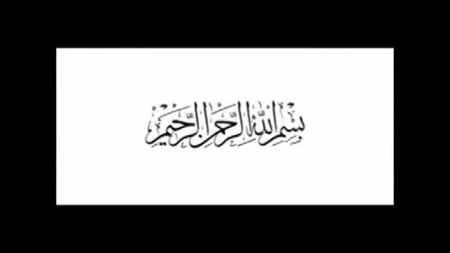 Hucr bin Adiyy\'e yapılan hürmetsizlikle ilgili konuşması - Farsi Sub Turkish