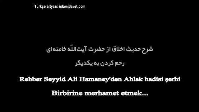 REHBER\\\'İN MERHAMET HAKKINDAKİ AHLAKİ NASİHATİ -  Farsi Sub Turkish