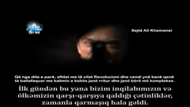 Seyyid Əli Xamenei - İslam İnqilabının irəliləyişi - Farsi Sub Azeri