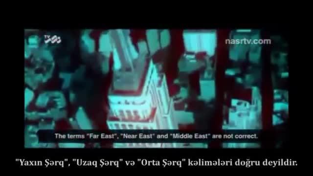 Orta Şərq deyil, Qərbi Asiya - Ayətullah Xamenei - Farsi Sub Azeri Sub English