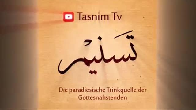 Imam Khamenei weint für die Märtyrer - Farsi sub German