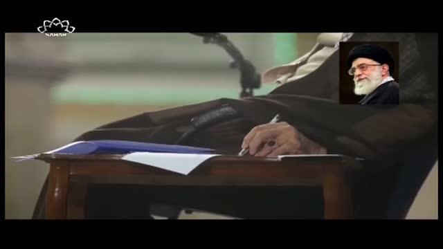 CommonWorry - Seconde massive du Guide suprême aux jeunes Occident - 29 Nov 2015 - French