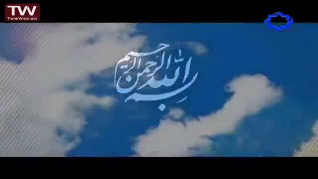 [12] در حریم آفتاب - فضایل حضرت زینب س - Farsi