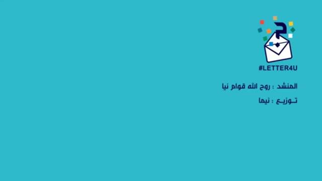 رسالة الإمام الخامنئي (دام ظله) الاولى إلى شباب الغرب Farsi sub Arabi