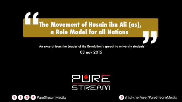 The Movement of Husain (as) is a role model - Farsi sub English