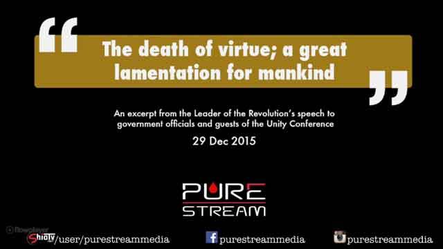 Today\'s world | Imam Sayyid Ali Khamenei - English