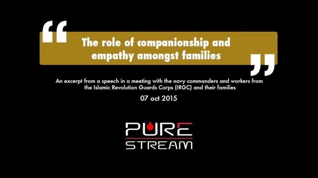 The Role of Companionship and Empathy Amongst Families | Leader of the Muslim Ummah | Farsi sub English