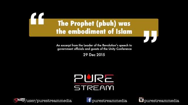 The Prophet was an Embodiment of Islam | Farsi sub English