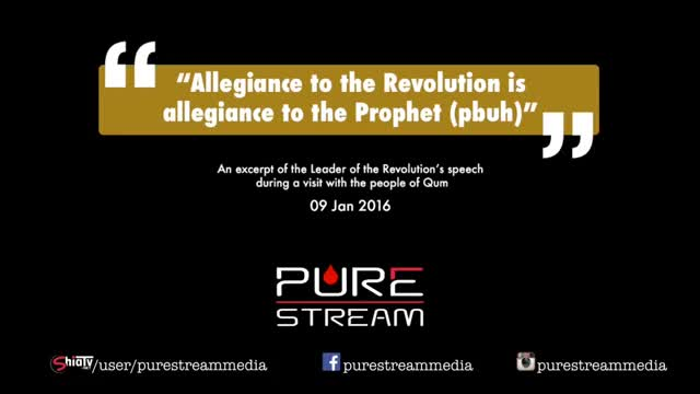 Allegiance to the Revolution is allegiance to the Prophet | Imam Khamenei | Farsi sub English