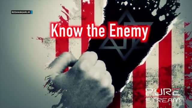Know the Enemy | Leader of the Muslim Ummah | Farsi sub English