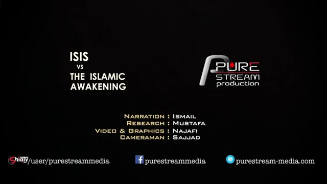 ISIS (Daesh) VS Islamic Awakening   English