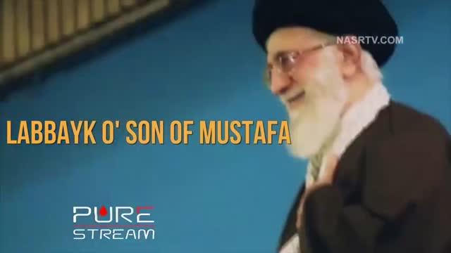 Labbayk O Son of Mustafa! | Arabic sub English