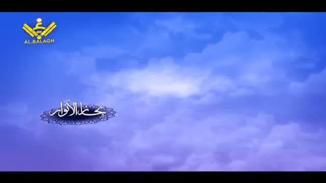 [23] شرح حدیث زندگی - مومن کو تکلیف پہنچانے سے اجتناب- رہبر معظم - Farsi S